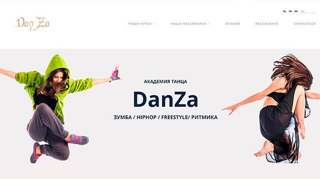 Сайт танцевальной школы