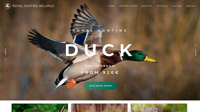 Сайт об охоте в Беларуси